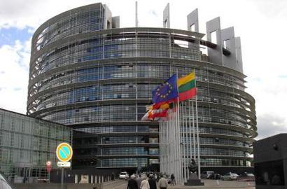 EU Parliament in Strasbourg France