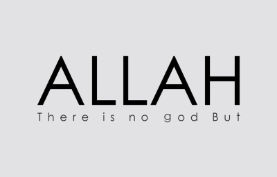 no god but allah Inverted