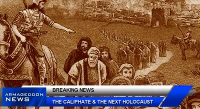The Caliphate and the Next Holocaust